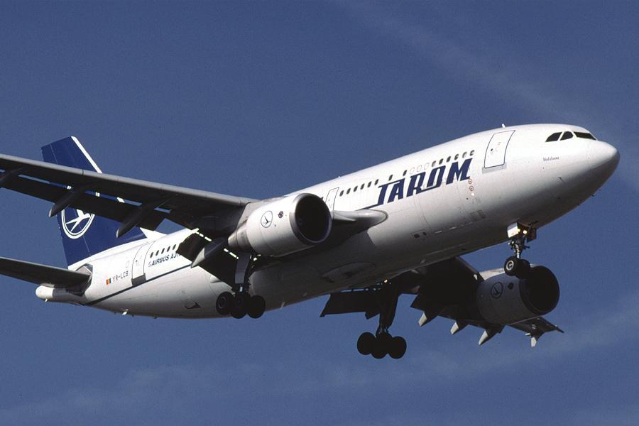 Tarom a anuntat pretul si facilitatile zborului Oradea – Milano (Bergamo)