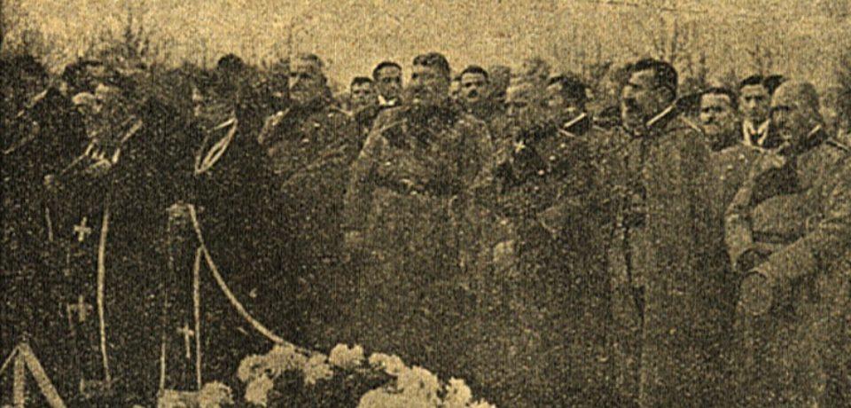 98 de ani de la eliberarea orasului de catre Traian Mosoiu. Programul oficial al manifestarilor