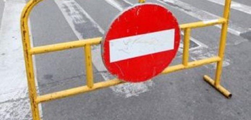 Pana la sfarsitul lunii mai se inchide circulatia rutiera pe strada Caprioarei