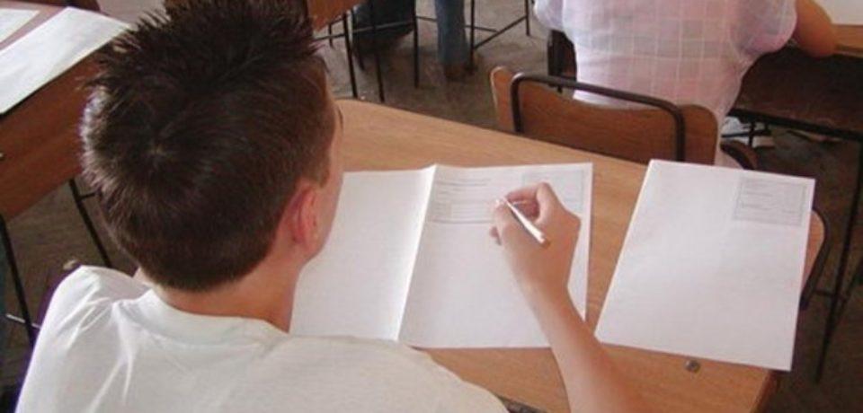 Emoţii pentru absolvenţii de clasa a VIII-a.  Începe Evaluarea Naţională