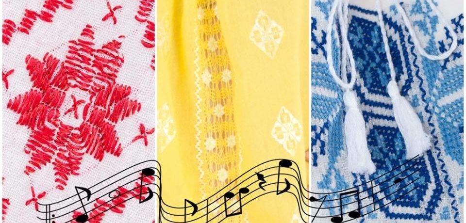 29 iulie, Ziua Imnului National al Romaniei. Se celebreaza si la Oradea