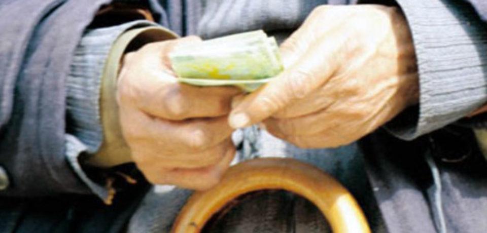 Legea pensiilor a fost adoptată. Proiectul prevede majorarea punctului de pensie de la 1 septembrie