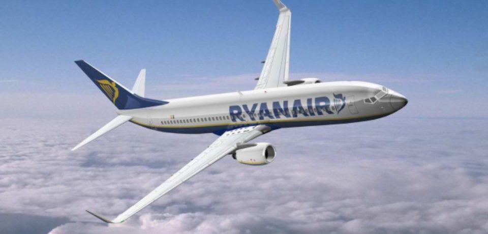 Ryanair va renunța la zborurile de la Oradea