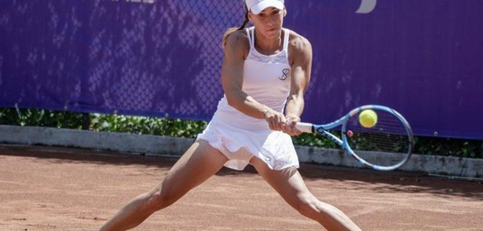Irina Bara a ratat calificarea în semifinale la Canberra