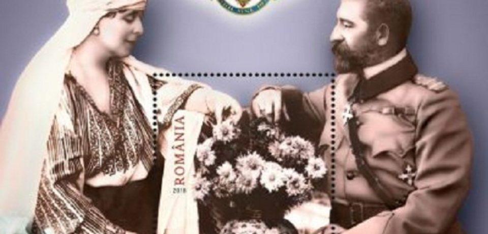 Emisiune de mărci poștale dedicată Centenarului Marii Uniri
