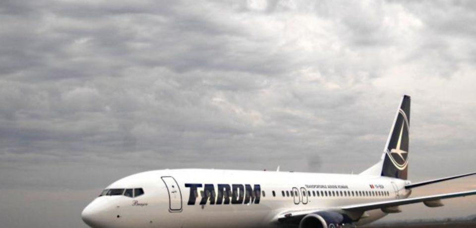 Aeroport in criza. Tarom a renuntat la cursele din Oradea spre Milano si Barcelona  care urmau sa inceapa din martie