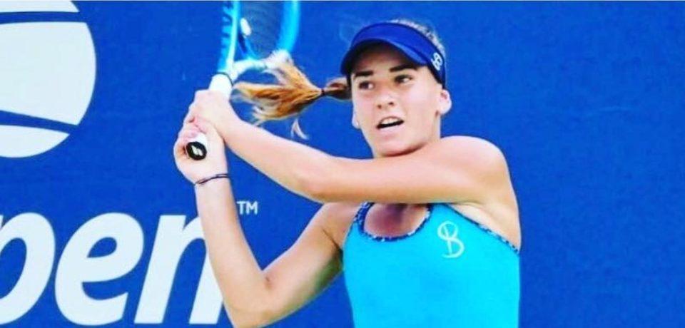 Irina Maria Bara a coborât în clasamentul WTA dat publicităţii luni