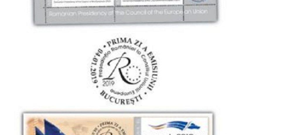 """Emisiunea de mărci poştale """"Preşedinţia României la Consiliul Uniunii Europene""""-de vineri, în magazinele Romfilatelia"""