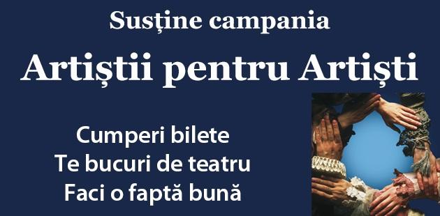 """S-a dat startul celei de-a 18 ediții a Campaniei sociale """"Artiștii pentru artiști"""""""