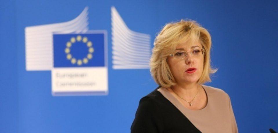Corina Creţu s-a înscris în Pro România