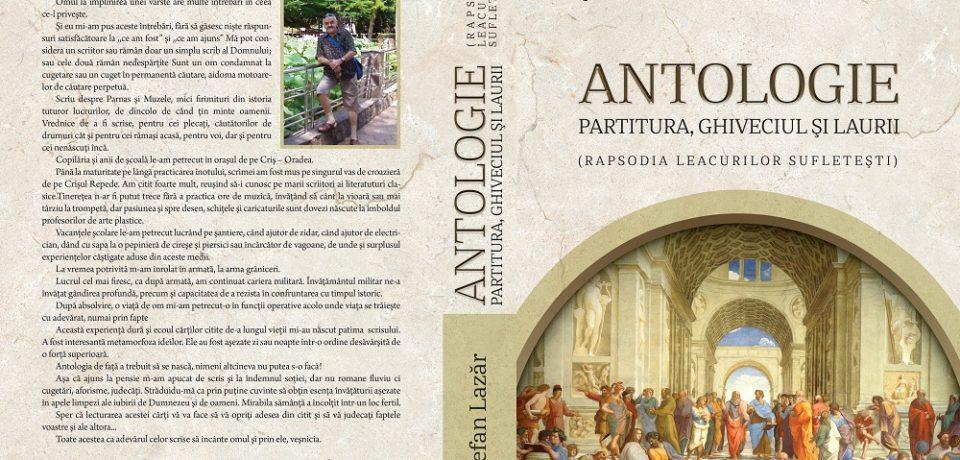 O nouă lansare de carte a lui Ștefan Lazăr