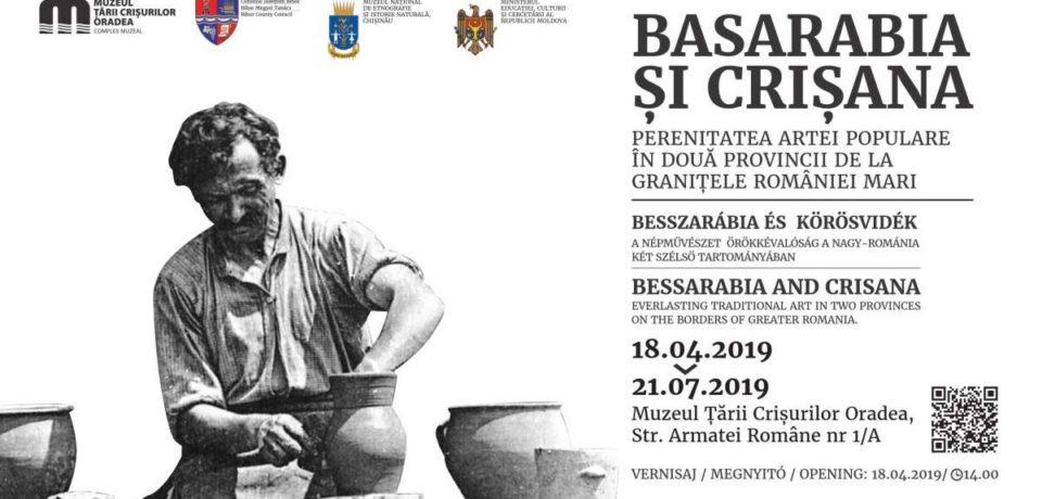 """Invitaţie la expoziţia """"Basarabia şi Crişana. Perenitatea artei populare în două provincii de la graniţele României Mari"""""""