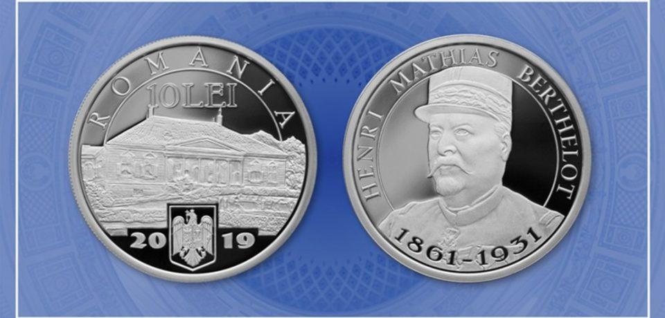BNR lansează o monedă cu tema Desăvârşirea Marii Uniri – Henri Mathias Berthelot
