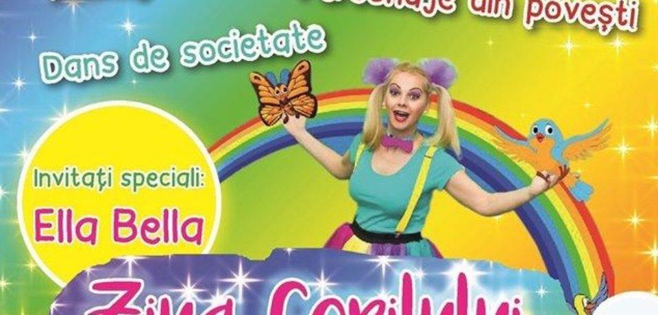 """Invitație la evenimentul """"Să colorăm curcubeul copilăriei"""". Comunicat"""