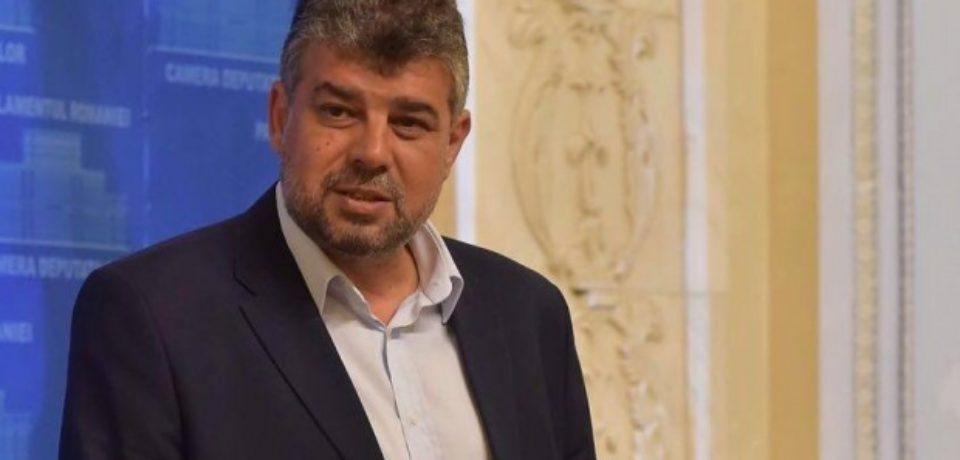 Marcel Ciolacu, noul președinte al Camerei Deputaților