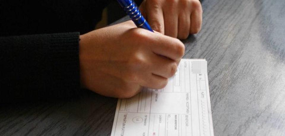 Un administrator de firmă din Oradea a înșelat 24 de societăți comerciale din țară