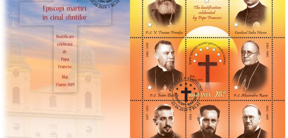 Noutăţi filatelice: Episcopi martiri în cinul sfinților