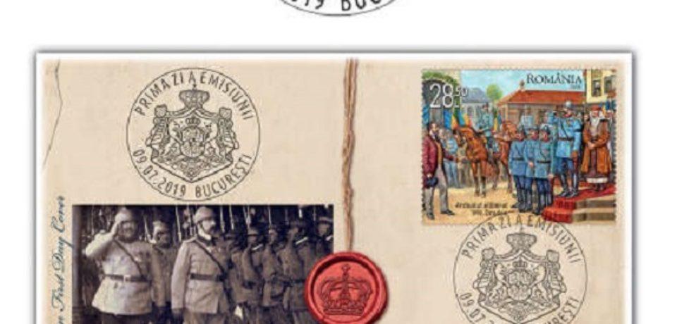 Emisiune de mărci poştale, cu Generalul Moşoiu, trecând în revistă Garda de Onoare în Oradea