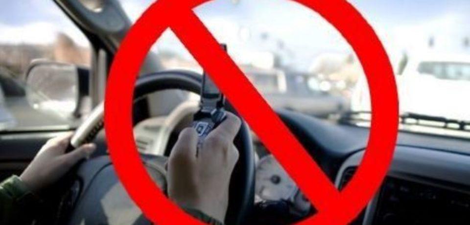 Folosești telefonul la volan? Vei rămâne fără permis