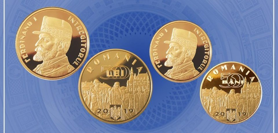 Imaginea primei vizite a regelui Ferdinand I și a reginei Maria la Oradea, pe moneda de 50 de bani