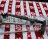 """Festivalul viorii cu goarnă """"Dorel Codoban"""" și-a desemnat câștigătorii"""
